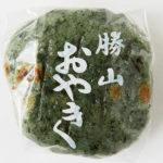 おやき_川端菓子店