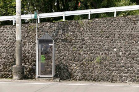甘酸っぱくほろ苦い、思い出詰まった小さな空間<br>~勝山高校前の電話ボックス~