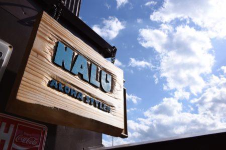 今日もどこかの銘店で<br>~Hamburgers Cafe NALU Aloha Style~