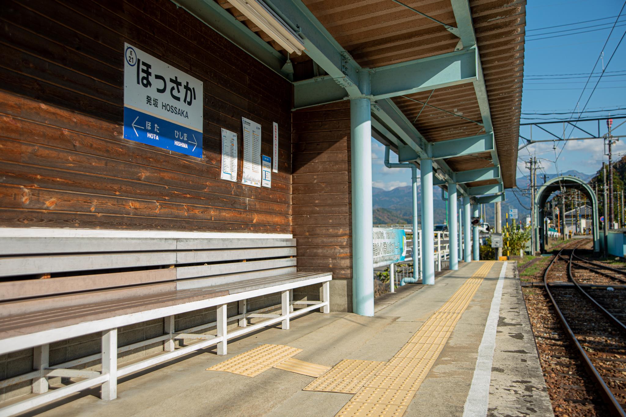 想い出のある「駅」はありますか?~えちぜん鉄道 発坂駅~