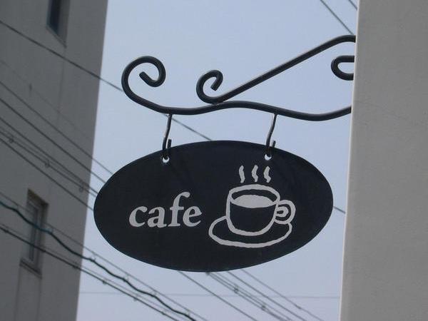 つちカフェ